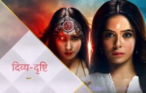 Divya Drishti Daily Serial Watch On Star Plus
