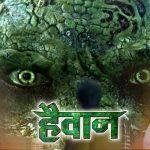 Param Singh And Ridhima Pandit Starring In Haiwaan Serial