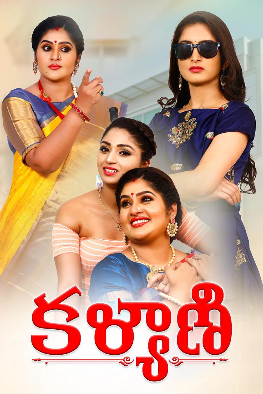 Kalyani Daily Serial On Gemini TV
