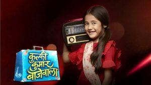 Aakriti Sharma Plays Lead Role In Kullfi Kumarr Bajewala Daily Serial