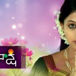 Navya Swamy And Madhusudhan plays Lead Role In Naa Peru Meenakshi Daily Serial