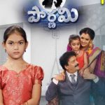 Pournami Daily Serial Watch On Gemini Tv
