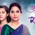 Reem Shaikh Played Lead Role In Tujhse Hai Raabta Daily Serial