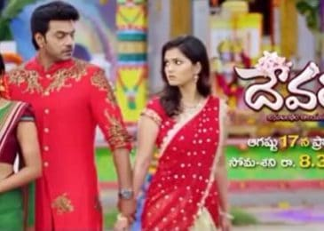 Arjun and Suhasini plays the Lead Role in Devatha Daily Serial