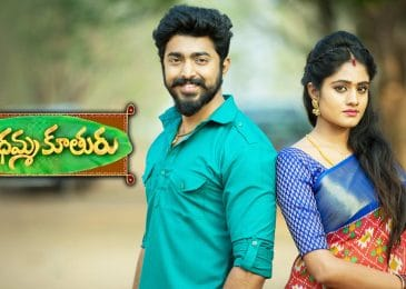 Deepthi Manne and Gokul Plays Leadroles in Radhamma Kuthuru Daily Serial